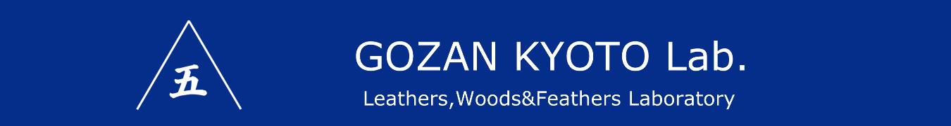 GOZAN KYOTO Lab.(ゴザンキョウト ラボ)